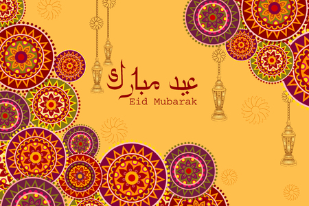 lamp light: Eid Mubarak Happy Eid background