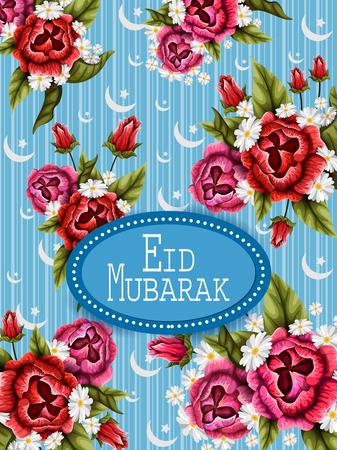 holiday background: Eid Mubarak Happy Eid background
