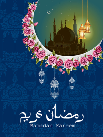 Ramadan Kareem Happy Eid background Illustration