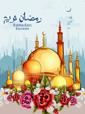 traditional culture: Ramadan Kareem Happy Eid background Illustration