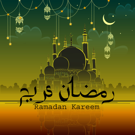 happy: Ramadan Kareem Happy Eid background Illustration