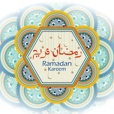 lamp light: Ramadan Kareem Happy Eid background. Illustration