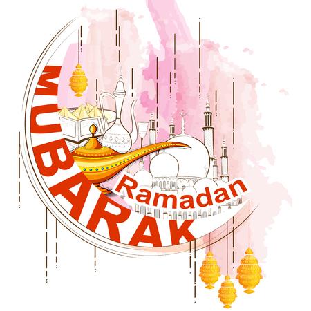 Ramadan Mubarak Happy Eid background
