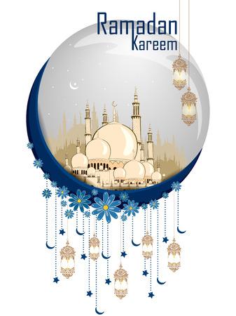 traditional culture: Eid Mubarak Happy Eid background