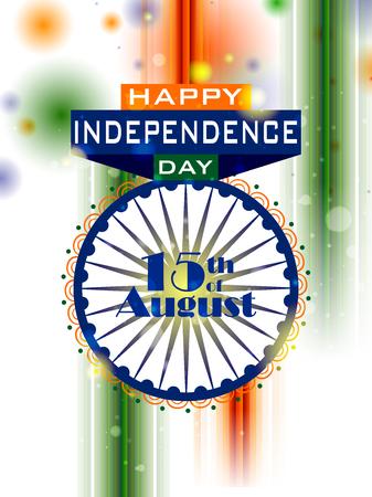 holiday background: Ashoka Chakra on Happy Independence Day of India background