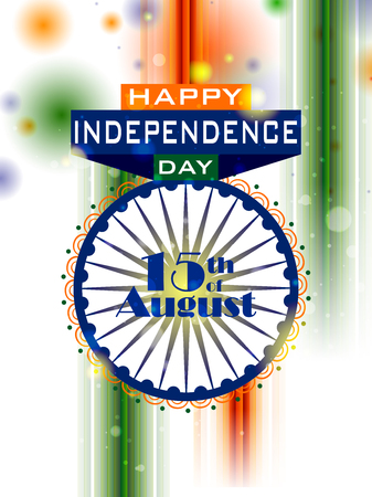 Ashoka Chakra on Happy Independence Day of India background