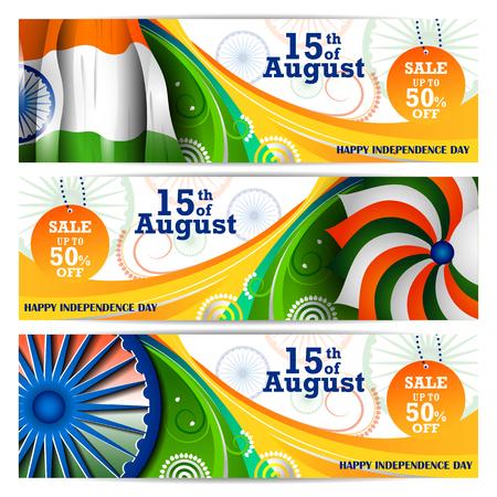 インド販売のハッピー独立記念日、推進の背景にインドの旗