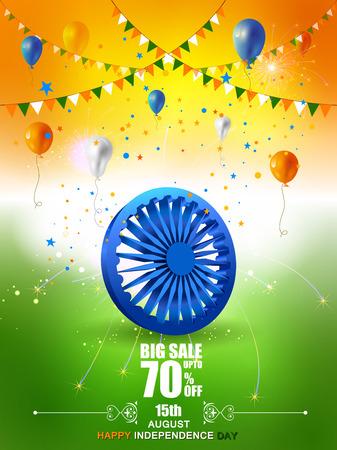 Indische Vlag op Gelukkige Onafhankelijkheidsdag van India Verkoop en Promotie achtergrond