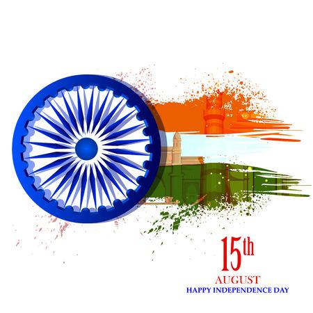 Facile da modificare illustrazione vettoriale di Ashoka Chakra su sfondo Happy Independence Day of India Archivio Fotografico - 81880442