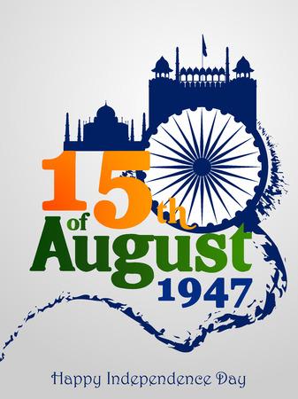 Easy to edit vector illustration of Ashoka Chakra on Happy Independence Day of India background. Illustration