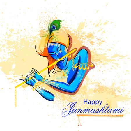 Happy Krishna Janmashtami Illustration