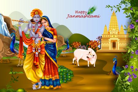 簡単に幸せ Janmashtami 背景に主クリシュナ神とラーダーのベクトル図を編集するには