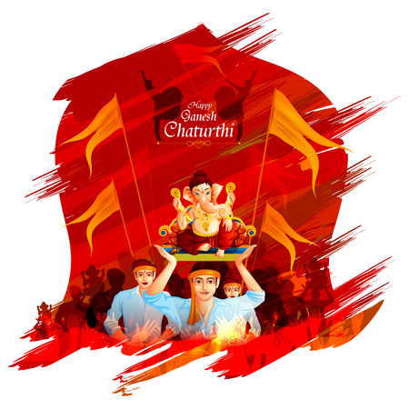 Lord Ganpati en el fondo de Ganesh Chaturthi