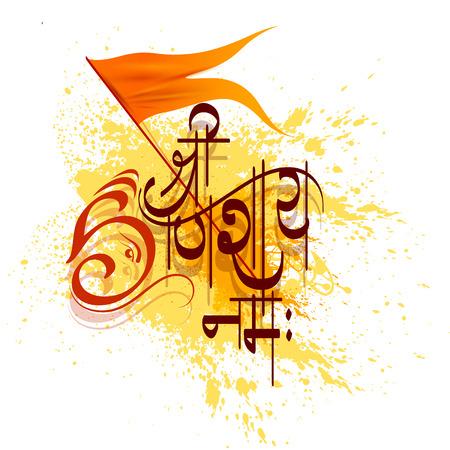 Lord Ganpati en el fondo de Ganesh Chaturthi Ilustración de vector