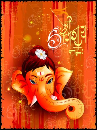 Lord Ganpati on Ganesh Chaturthi background