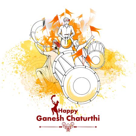 격리 된 백그라운드에서 Ganesh Chaturthi에 주 님 Ganpati 일러스트