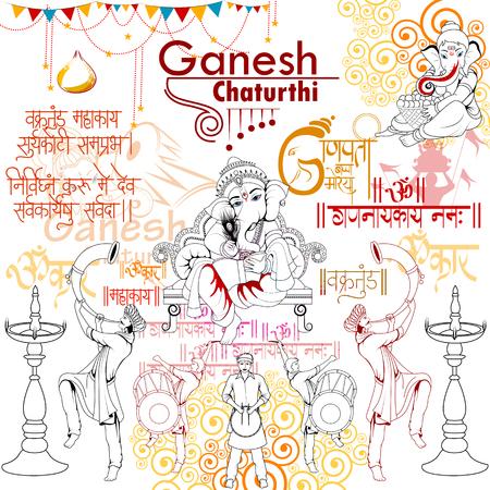 Lord Ganpati op Ganesh Chaturthi achtergrond Vector Illustratie
