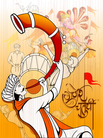 Editable vector illustration of Lord Ganpati with Hindi text meaning Ganesh Chaturthi