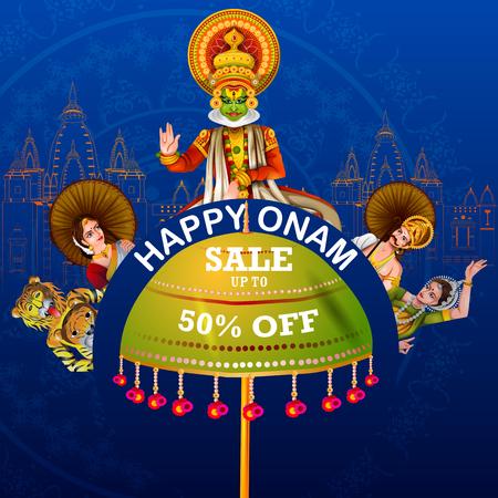 sravanmahotsav: Happy Onam holiday for South India festival