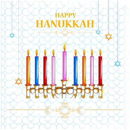sukkoth festival: Happy Hanukkah for Israel Festival of Lights celebration Illustration