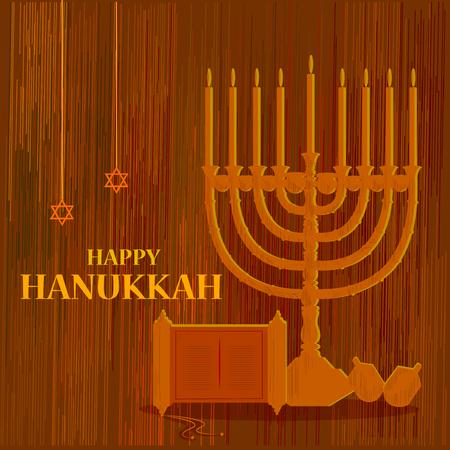 chanukkah: easy to edit vector illustration of Happy Hanukkah for Israel Festival of Lights celebration