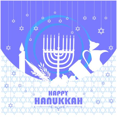 sukkoth festival: easy to edit vector illustration of Happy Hanukkah for Israel Festival of Lights celebration