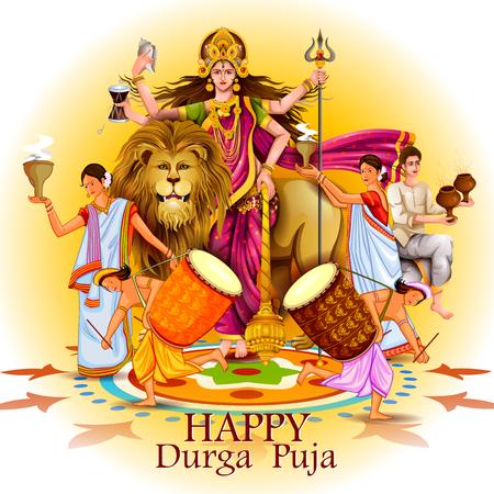 幸せなインドのドゥルガー ・ プージャー祭休日背景