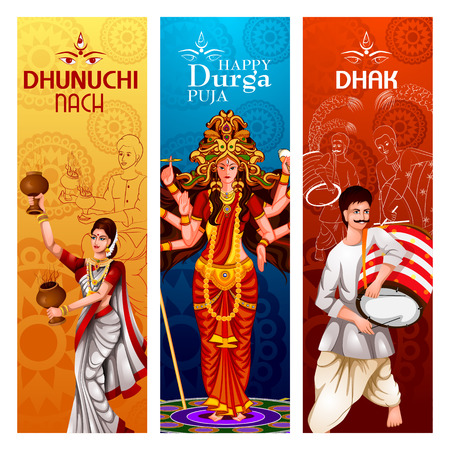 Happy Durga Puja India festival holiday background