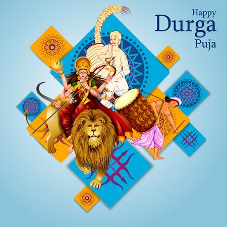 해피 Durga Puja 인도 축제 휴일 배경 일러스트