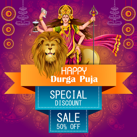 Happy Durga Puja India festival holiday Sale Offer advertisement background