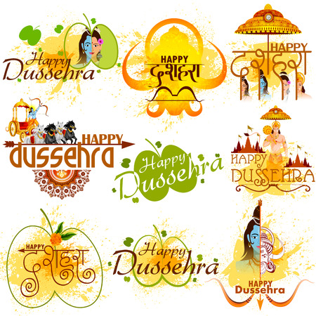 dashamukha: easy to edit vector illustration of Rama and Ravana with text in hindi meaning Happy Dussehra typography background showing festival of India