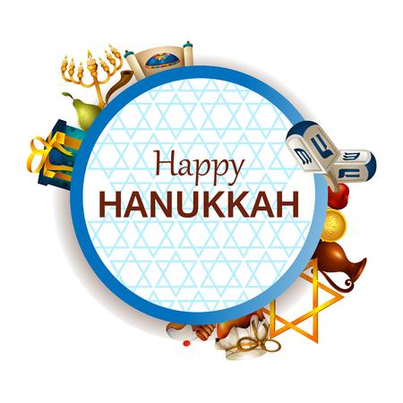 Happy Hanukkah for Israel Festival of Lights celebration Vectores