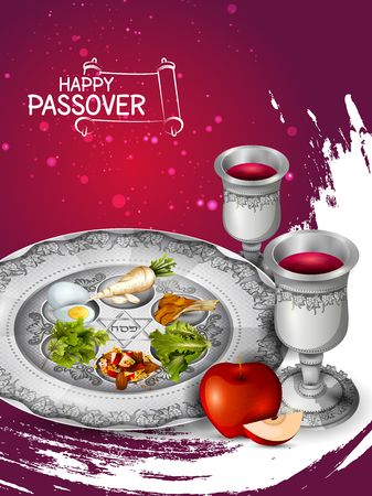 Jewish holiday of Passover Pesach Seder illustration. Banco de Imagens - 95128723