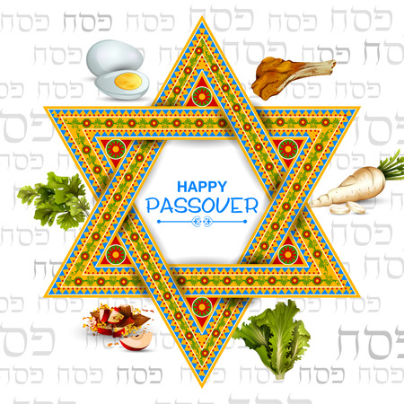 Jewish holiday of Passover Pesach Seder illustration. Stock Vector - 95180355