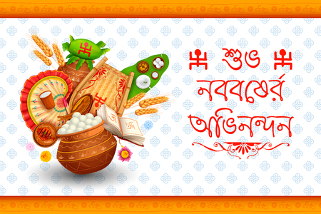 Greeting background with Bengali text Subho Nababarsha Antarik Abhinandan meaning Heartiest Wishing for Happy New Year Ilustração