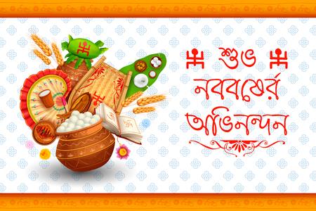 Greeting background with Bengali text Subho Nababarsha Antarik Abhinandan meaning Heartiest Wishing for Happy New Year Illustration
