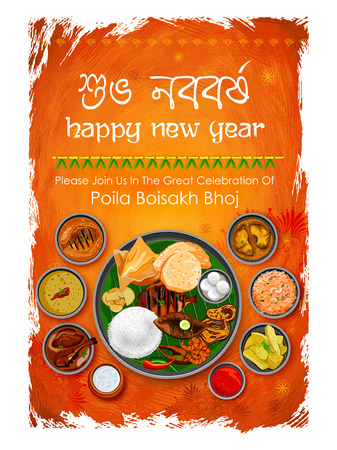 Greeting background with Bengali text Subho Nababarsha Priti o Subhecha meaning Love and Wishes for Happy New Year Ilustração