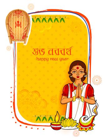 1,511 Bengali Stock Illustrations, Cliparts And Royalty Free Bengali