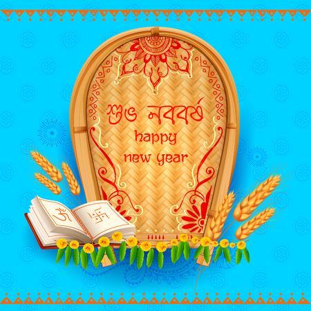 Greeting background with Bengali text Subho Nababarsha Antarik Abhinandan meaning Heartiest Wishing for Happy New Year