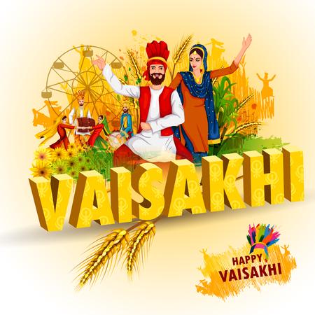 Celebration of Punjabi festival Vaisakhi background