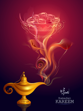 easy to edit vector illustration of Islamic celebration background with text Ramadan Kareem
