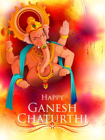 Lord Ganpati on Ganesh Chaturthi festival background Vektorové ilustrace