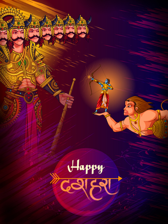 Happy Dussehra background showing festival of India 向量圖像