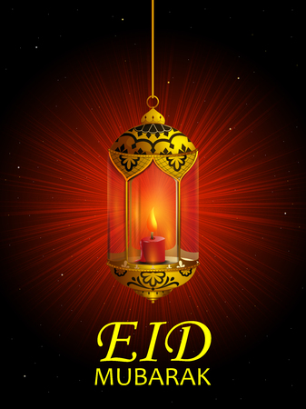easy to edit vector illustration of Islamic celebration background with text Ramadan Kareem Vector Illustration