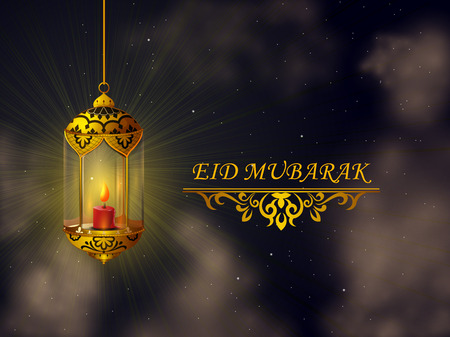 easy to edit vector illustration of Islamic celebration background with text Ramadan Kareem Ilustração Vetorial