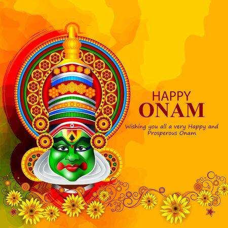 Joyeuses fêtes d'Onam pour le fond du festival de l'Inde du Sud
