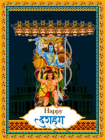 Rama killing Ravana with Hindi message meaning Happy Dussehra background showing festival of India