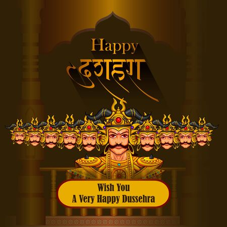 Ravana monster with Hindi message meaning Happy Dussehra background showing festival of India