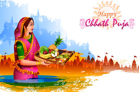 holiday background of traditional Chhath Festival of Bihar, Bengal and Nepal  イラスト・ベクター素材
