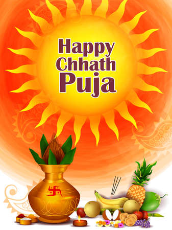 holiday background of traditional Chhath Festival of Bihar, Bengal and Nepal 矢量图像